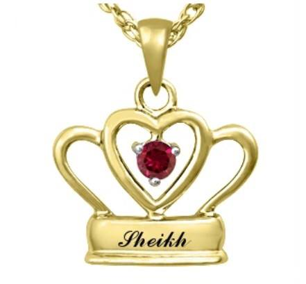 Sheikh 9K Yellow Gold pendant & Ruby center stone